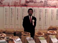 近江町いちば館 風土金澤 井村代表
