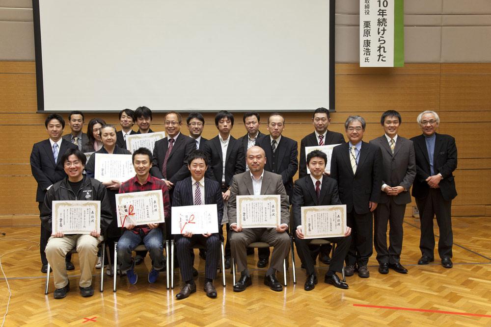【ネットショップコンテスト北陸2011】にて「ベスト10賞」を受賞
